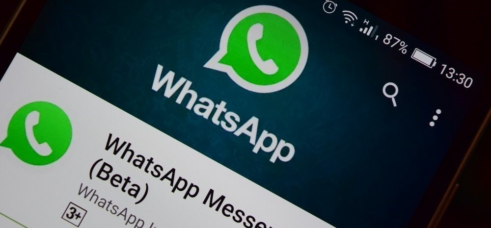 تحديث في واتساب للتخلص من ثغرة تتيح التنصت على أجهزة المستخدمين بمجرد مكالمتها - WhatsApp