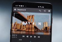 أخيرًا تطبيق Premiere Rush من أدوبي متاح الآن على أندرويد