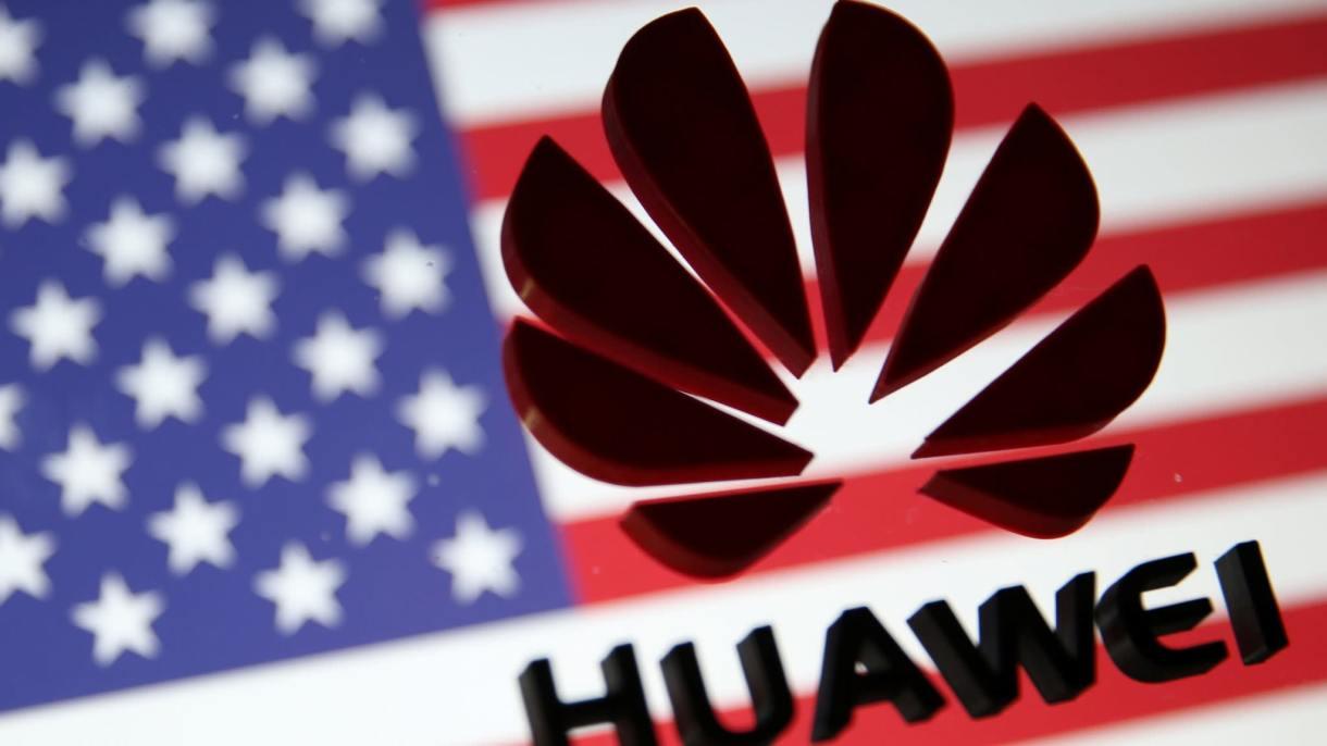 الصين تُعد للرد على قرار الحظر الأمريكي بخطوات مشابهة