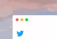 تويتر ستُعيد تطبيقها الرسمي على أجهزة الماك
