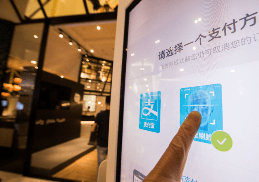 Screenshot_2019-07-06-China's-Alipay-will-add-beauty-filters-when-you-pay-with-your-face