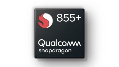كوالكوم تعلن عن نسخة Snapdragon 855 Plus من معالجها الرائد