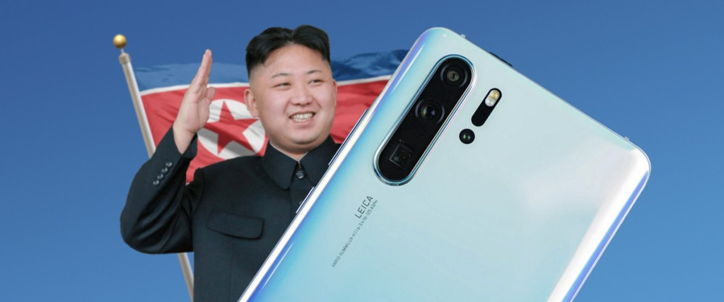 huawei-north-korea