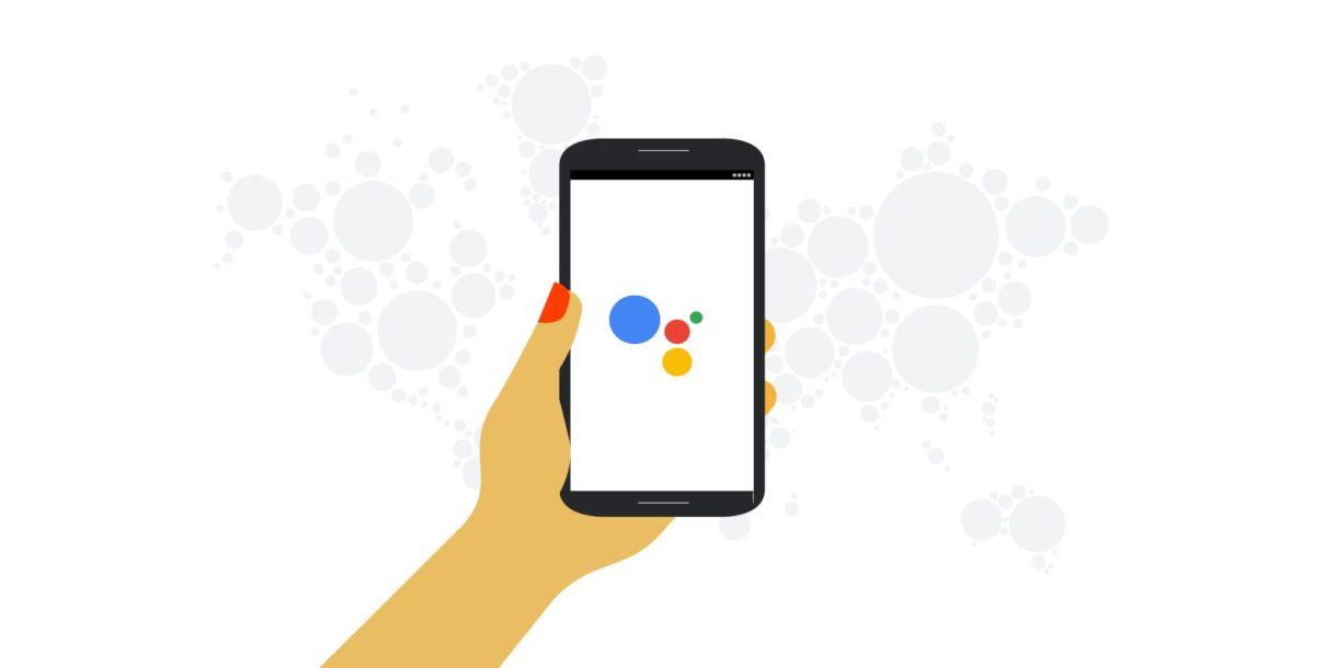 مساعد-جوجل