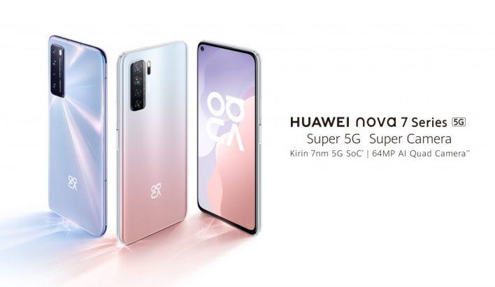 هواوي تطلق هاتف nova 7 SE 5G في السعودية وتتيح الطلب المسبق على nova 7 5G - السوق السعودي