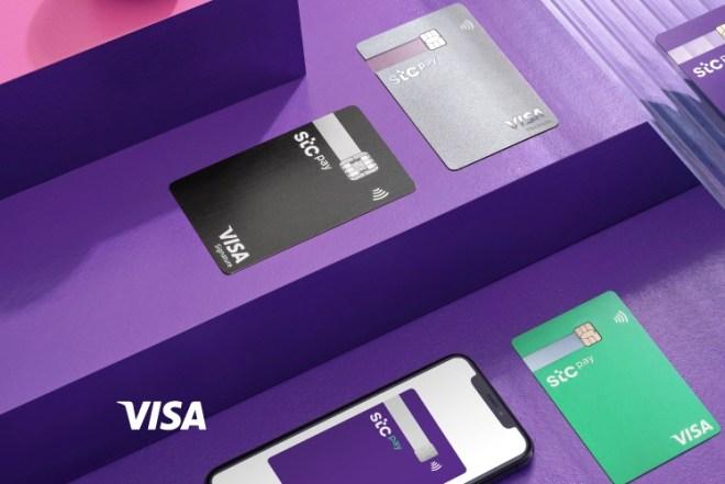 إطلاق أول بطاقة دفع افتراضية لمحفظة رقمية في المملكة العربية السعودية عبر stc pay