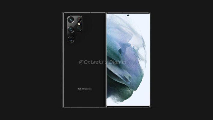 التسريبات تؤكد دعم هاتف سامسونج Galaxy S22 Ultra للقلم الذكي