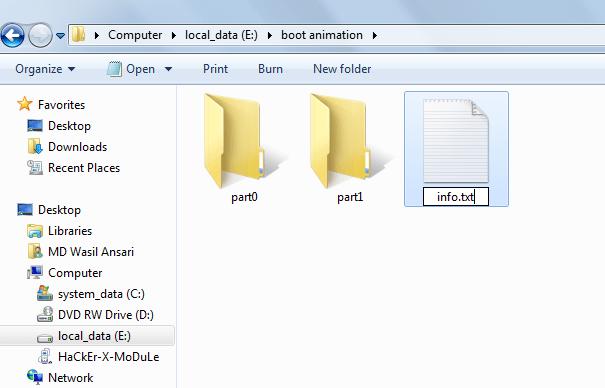 create boot animation-create info file