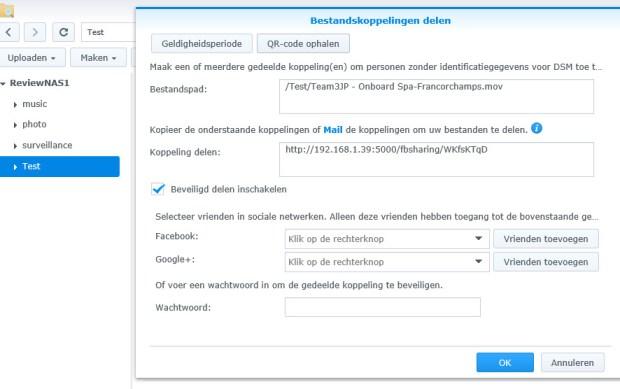 Synology_DSM5beta_filestation_03
