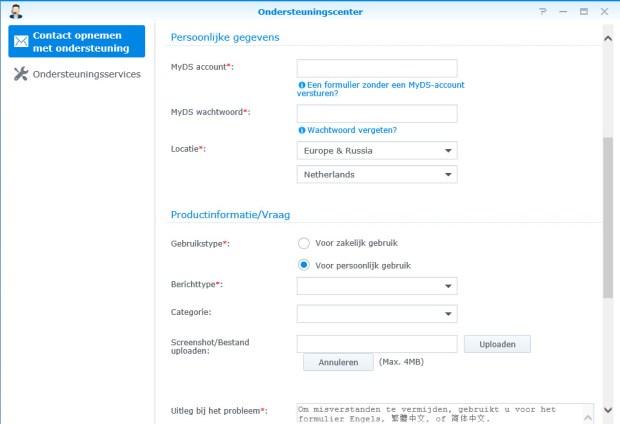 Synology DSM 5.0 bèta support Center 01