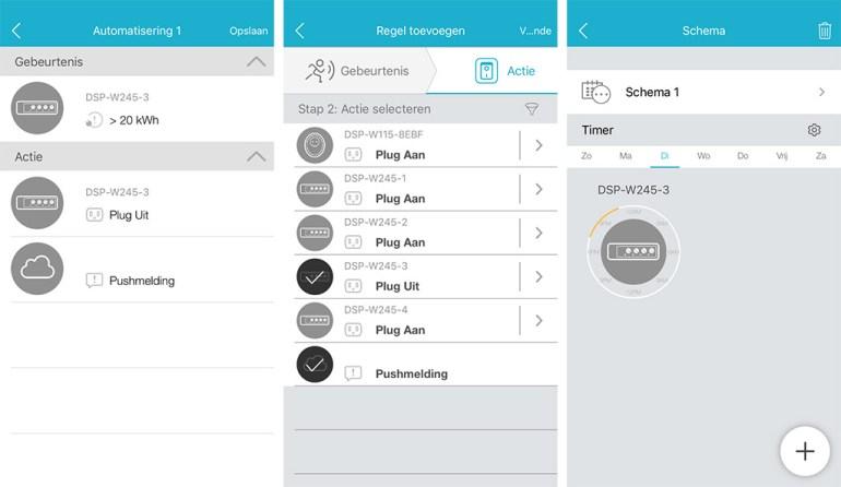 MyDlink app 03