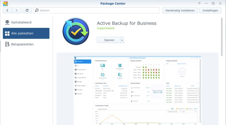 ActiveBackup Package Center