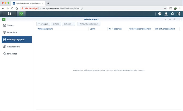 Synology_SafeConnect_05