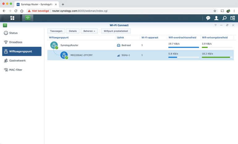 Synology_SafeConnect_AP_08