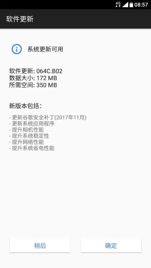 Nokia 7 aggiornamento