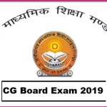 Model Question papers class 10Th CG Board 2019 – 2020