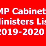 Government of Madhya Pradesh | MP Cabinet Ministers List 2019-2020