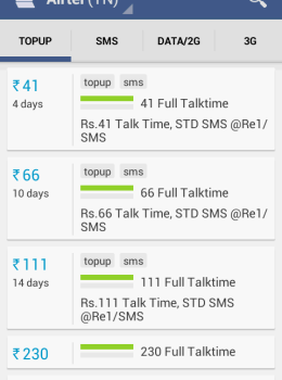 mobile recharge app (2)