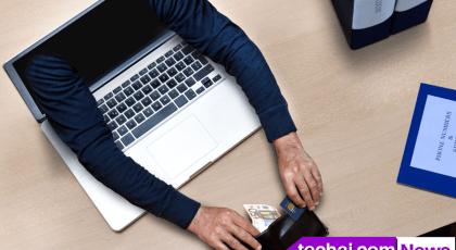 Online fraud safety