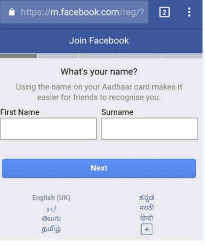 facebook aadhar card link