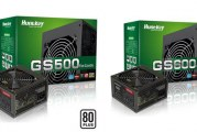 Huntkey GS500 & GS600 PSUs Now 80 PLUS Certified