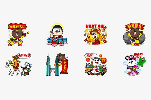Line CNY sticker & Stamps