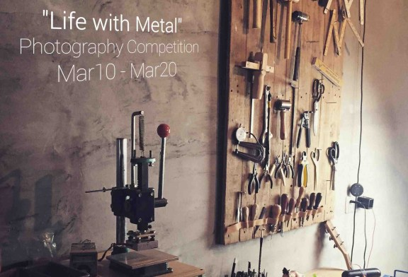 'Life With Metal' Competition To Win Flash Smartphone