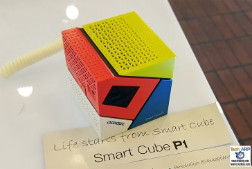 Doogee Smart Cube P1 Revealed