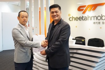 XOX Media In Strategic Alliance With Taiwan's Leopard Mobile