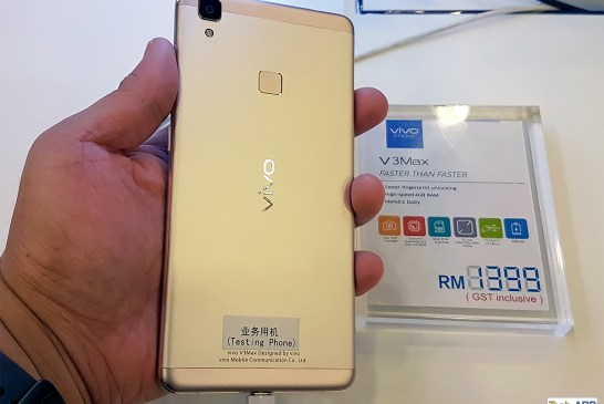 vivo V3Max Smartphone First Look