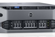 Dell PowerEdge R930 & R830 4-Socket Servers Announced