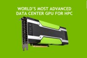 NVIDIA Tesla P100 For PCIe-Based Servers Overview