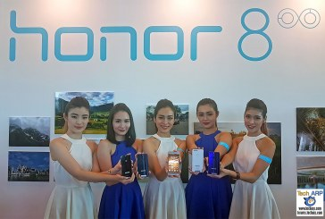 The honor 8 Smartphone With Aurora Glass Revealed
