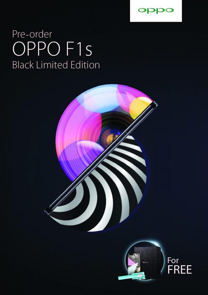 OPPO F1s Black