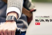 ASUS Announces Omron Connect Support For VivoWatch