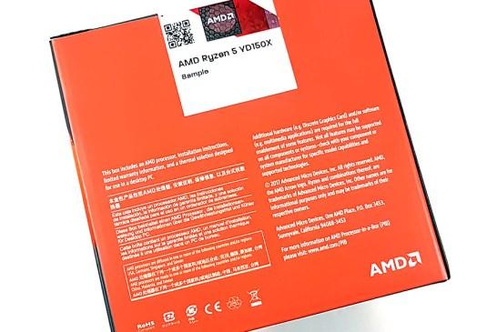 AMD Ryzen 5 1500X box