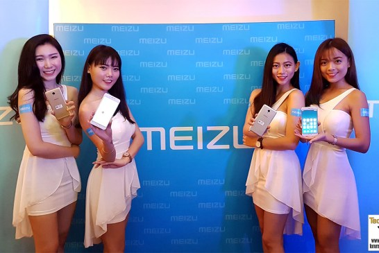 The Meizu Pro 6 Plus Smartphone Revealed!