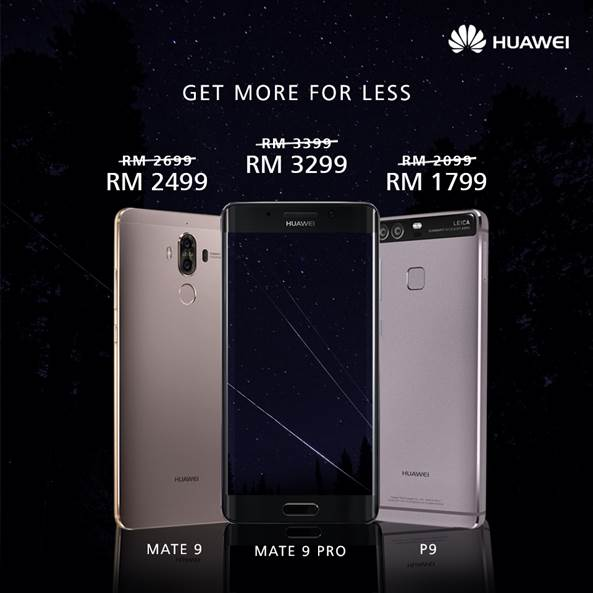 Here Comes The Huawei Malaysia Ramadhan Treats!