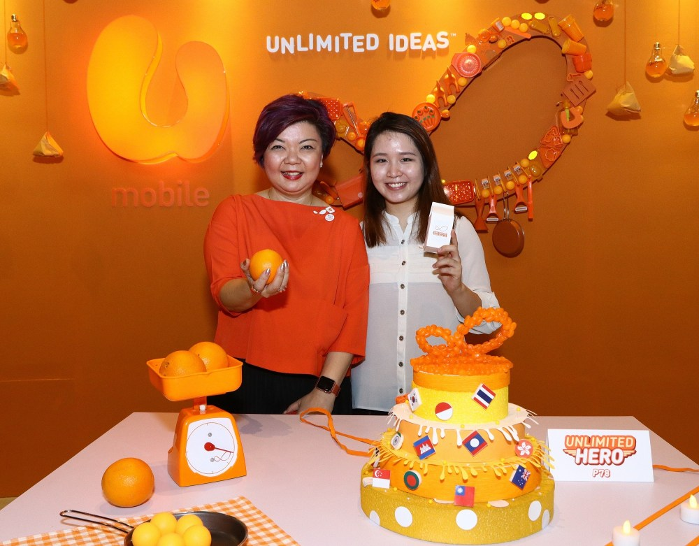 U Mobile Unlimited Hero P78 Launched