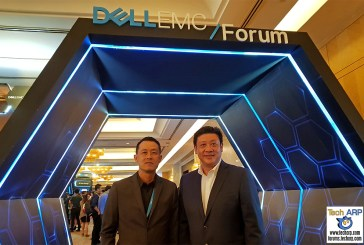14th Generation PowerEdge Servers @ Dell EMC Forum 2017