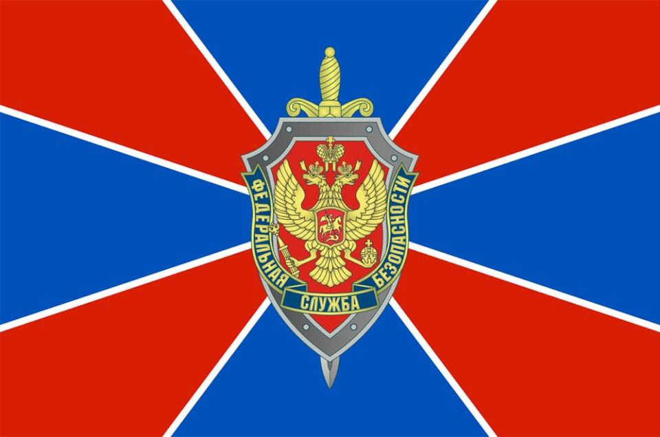 Russian FSB logo