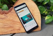 The Samsung Galaxy A8 2018 (SM-A530F) Smartphone Review