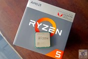 AMD Ryzen 5 2400G With RX Vega 11 Graphics Review