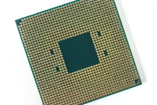 AMD Ryzen 7 2700X CPU bottom