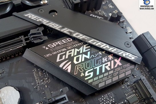 Exclusive : Mystery ROG Strix Motherboard Preview!