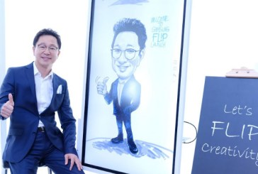 Samsung Flip - The Next Step In Workplace Collaboration!