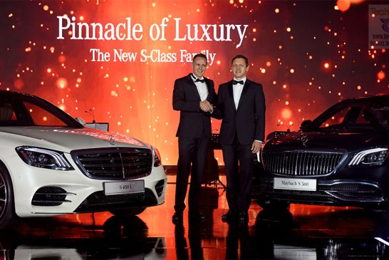 The 2018 Mercedes-Benz S-Class Delivers The Pinnacle Of Luxury!