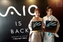 The VAIO S11 and VAIO S13 Notebooks Revealed!