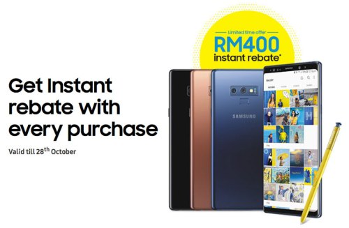 Samsung Galaxy Note9 RM400 rebate
