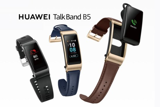 The HUAWEI TalkBand B5 2-in-1 Smartwatch Preview